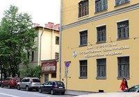 Медицинская академия педиатрии санкт-петербург официальный сайт медицинская справка работрдателю является документом