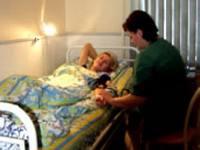 Гинекологическое отделение Александровской болницы