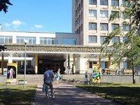 Детская городская больница № 1 (Санкт-Петербург