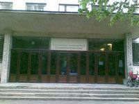 Городская поликлиника 5 тюмень официальный