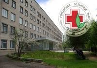 Вакансия санитарного врача в гостиницу москва