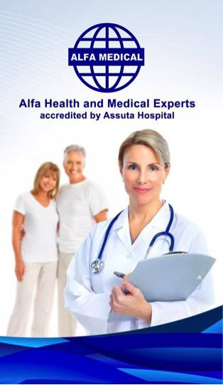 ALFA MEDICAL GROUP